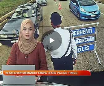 Report memandu tanpa lesen
