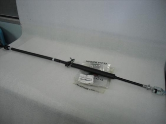 Kabel Clutch